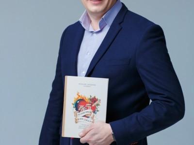 20 лучших бизнес книг, по версии Максима Батырева>