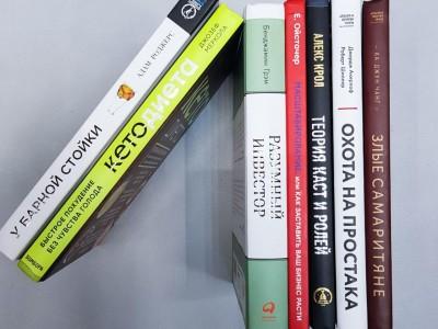 Зачем нужна библиотека в офисе и как её создать?>