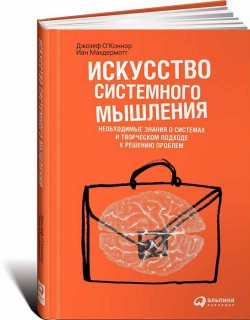Что читает Радислав Гандапас?