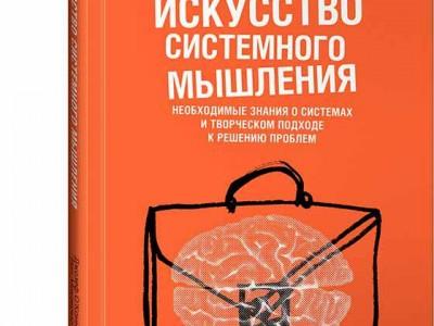 Что читает Радислав Гандапас?>