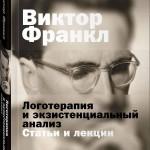 249 книг рекомендуемых Алексеем Ворониным