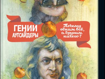 249 книг рекомендуемых Алексеем Ворониным>