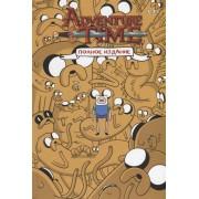 Adventure Time. Полное издание. Том 1