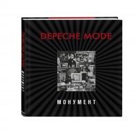 Depeche Mode. Монумент (черная)