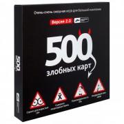 Настольная игра 500 злобных карт 2.0