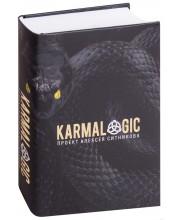 KARMALOGIC (полная версия + вкладыш)