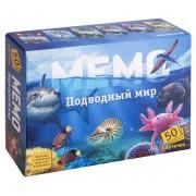 """Настольная игра Мемо """"Подводный мир"""""""