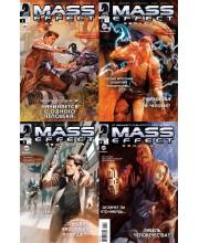 Mass Effect. Эволюция №1-4