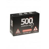 Настольная игра 500 злобных карт. Дополнение. Еще 200 карт
