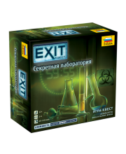 Настольная игра Exit. Секретная лаборатория