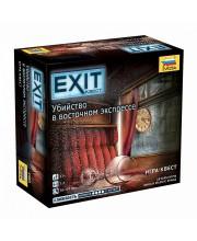 Настольная игра Exit. Убийство в восточном экспрессе