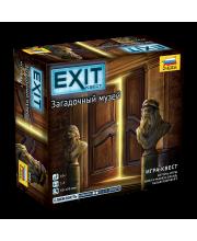 Настольная игра Exit. Загадочный музей