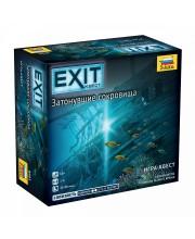 Настольная игра Exit. Затонувшие сокровища