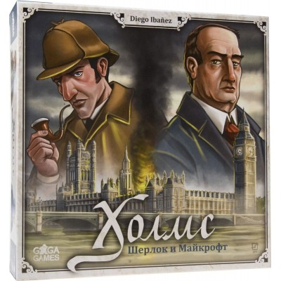 Игра: Холмс. Шерлок и Майкрофт