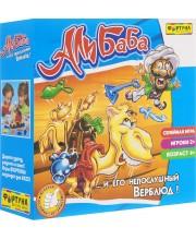 Игра: Али-баба и его непослушный верблюд