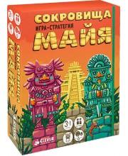 Игра: Сокровища майя. Клевер