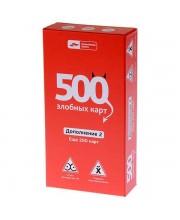 Настольная игра 500 Злобных карт 2.0 Дополнение 2