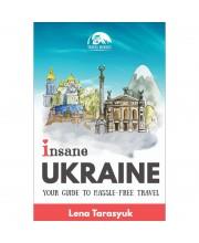 Insane Ukraine