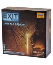Настольная игра Exit Квест. Гробница фараона Звезда