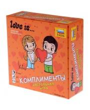 Настольная игра Love is Комплименты Звезда