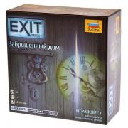 Настольная игра Exit. Заброшенный дом