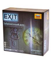 Настольная игра Exit.Заброшенный дом Звезда